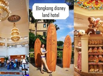 香港迪士尼飯店/香港迪士尼飯店推薦/香港迪士尼飯店比較 三家香港迪士尼樂園飯店超級比一比