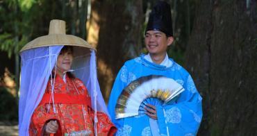 和歌山│平安時代服裝體驗 穿越陰陽師的時代吧! 和歌山那智大社