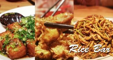 瓦城除了賣泰菜,還會賣川台粵菜呢! 時時香 rice bar新北中和環球店