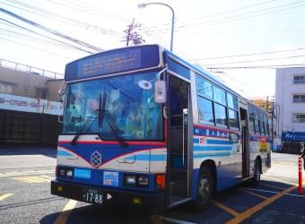 別府車站到海地獄/交通攻略 請善用巴士吧!只去海地獄的行程