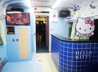 Hello kitty 環島之星!跟著可愛Kitty去環島啦!7/4正式啟航