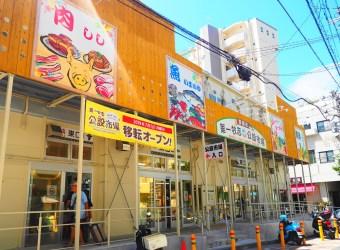 沖繩景點、美食 牧志公設市場2019 那霸「第一牧志公設市場」牧志臨時市場!2022年4月再搬回原址