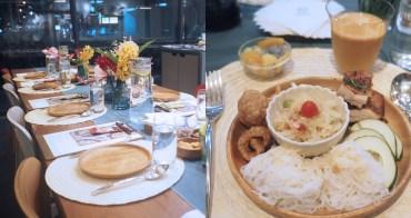 台北廚藝教室 桂冠窩廚房 超美高品質的廚藝教室 在這裡做菜根本就是享受