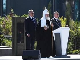 Фото с офиицального сайта Московского патриархата— patriarchia.ru