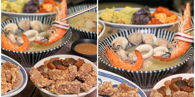 台南美食-家緯海產粥 台南好市多周邊美食 平價又澎湃的海產粥