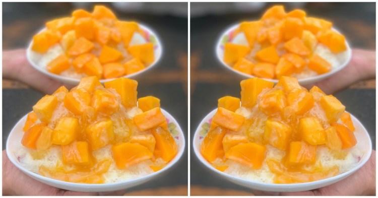台南美食-小北阿松冰品/養生果汁 芒果牛乳冰45元 台南佛系芒果冰 |台南美食| |台南冰品| |小北美食|