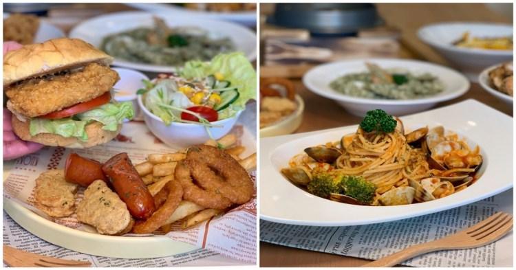 台南美食-【樸樂咖啡】多元化早午餐館,早午餐盤、義式燉飯、義大利麵、素食應有盡有 |台南美食| |台南早午餐| |台南東區美食|