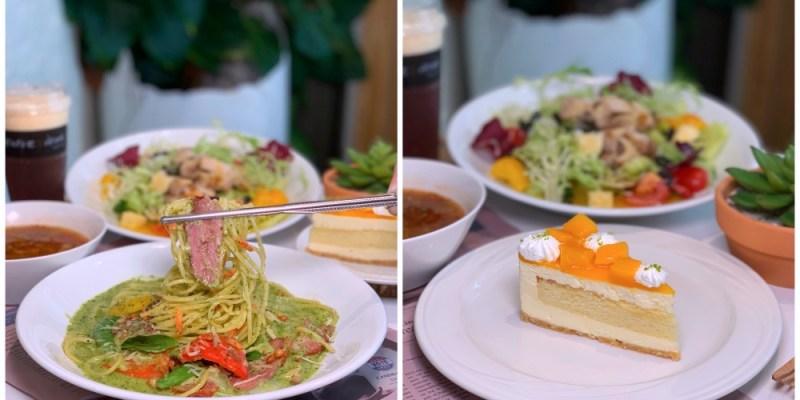 台南美食-【KAFFE at HOME】平價高品質義式餐館 台南早午餐   東區美食   成大商圈 