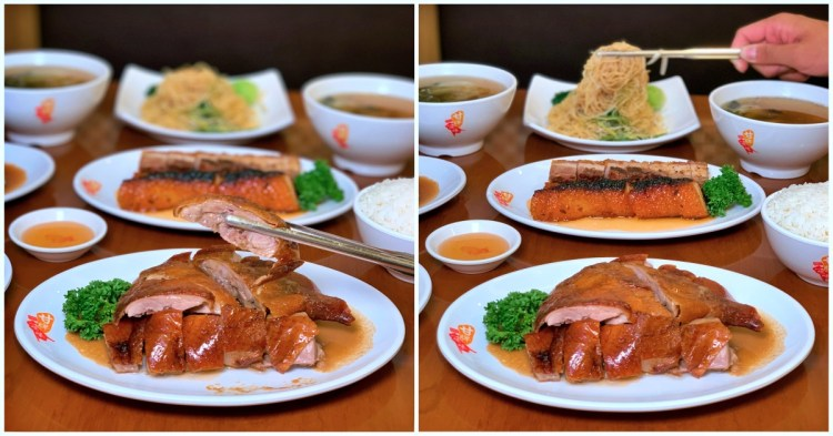 台北美食-【甘牌燒味】港澳米其林一星燒臘|台北美食| |信義區美食| |101美食|