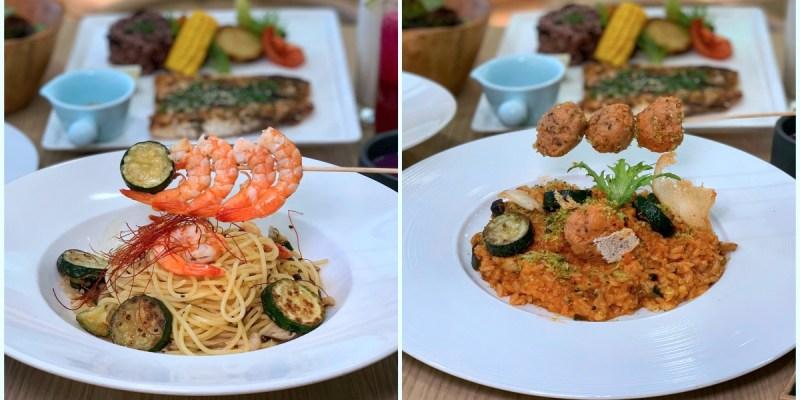 台南美食-【四作良食 Fresh Delicious】台南溯源餐廳,有機、履歷蔬果,讓大家更安心、更健康!生菜沙拉可免費續!|台南美食| |仁德美食|台南聚餐 |