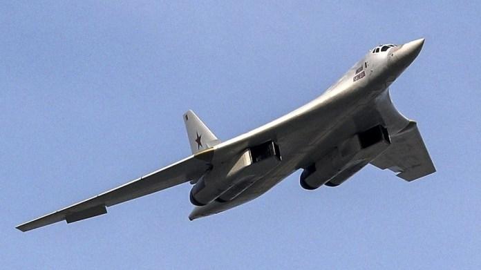 Norwegian F16s shadowed Russian bombers during flight to Venezuela – MoD