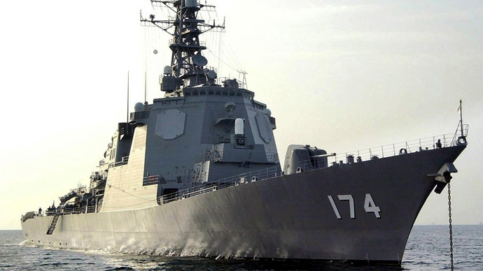 Japanese Aegis class destroyer Kirishima (AFP Photo/Jiji press)