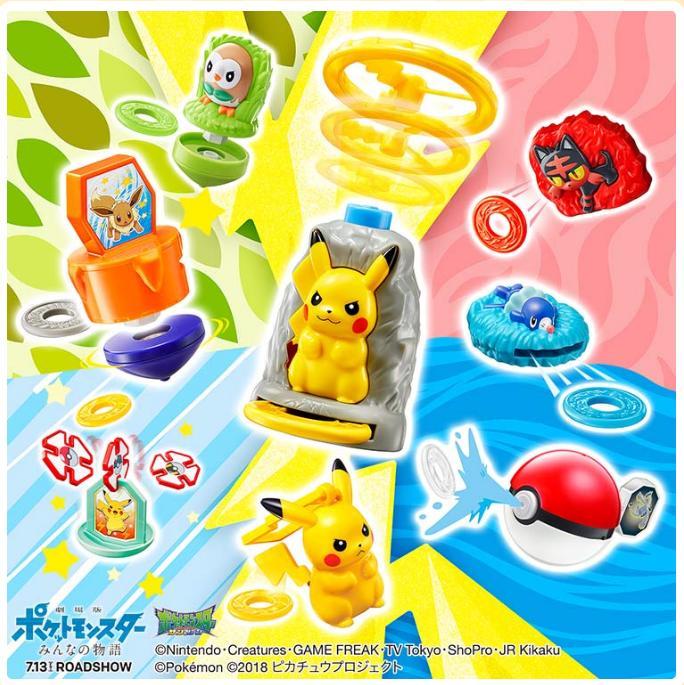 現貨供應~日本麥當勞 兒童餐玩具~神奇寶貝 寶可夢~一套8隻+著色筆記本+盒子+7/7週末限定手冊 - 露天拍賣