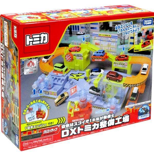 竹北kiwi玩具屋_TAKARA TOMY多美氣動汽車維修廠(不含小汽車)_09903807 - 露天拍賣