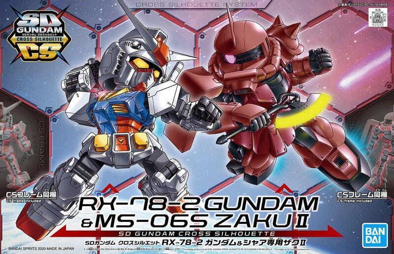 【斗六小學館 現貨】BANDAI 組裝模型 SDCS RX-78-2 鋼彈 初鋼 & 夏亞專用薩克II T1   露天拍賣