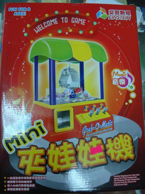 不易物~mini夾娃娃機 迷你聲光電動夾娃娃機 抓娃娃機 捉娃娃機 有聲光效果喔!!~直接下標價$590 - 露天拍賣