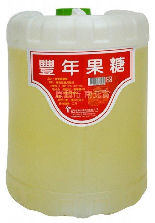豐年果糖 25公斤〔原和行〕2桶再特價 - 露天拍賣