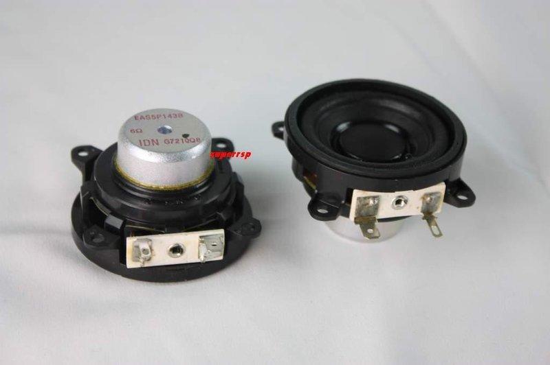 Panasonic(松下)2寸強磁喇叭 鋼砲級全音域單體 銣鐵硼磁鐵 - 露天拍賣