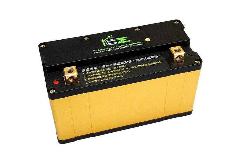 宥佳車業-中市北屯區*RCE 12V 5.0Ah鋰鐵啟動電池 (7號薄型B規) - 露天拍賣