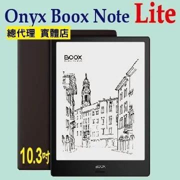 好禮送 Onyx原廠總代理 【Onyx Boox Note Lite】10.3吋 Android 6 電子書閱讀器   露天拍賣