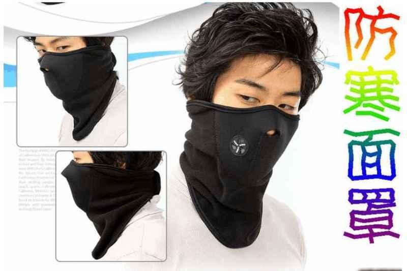 【酷露馬】摩托車 防風口罩 自行車防風面罩 自行車防寒口罩 防風面罩 防風口罩 口罩 騎士口罩 OB001 - 露天拍賣