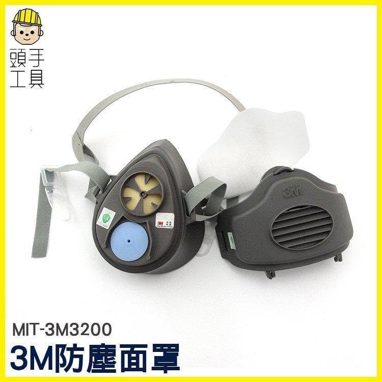 3M 防塵面罩/ 防塵面罩過濾棉 噴漆微浮力子等過濾效率高於99% 頭手工具 - 露天拍賣