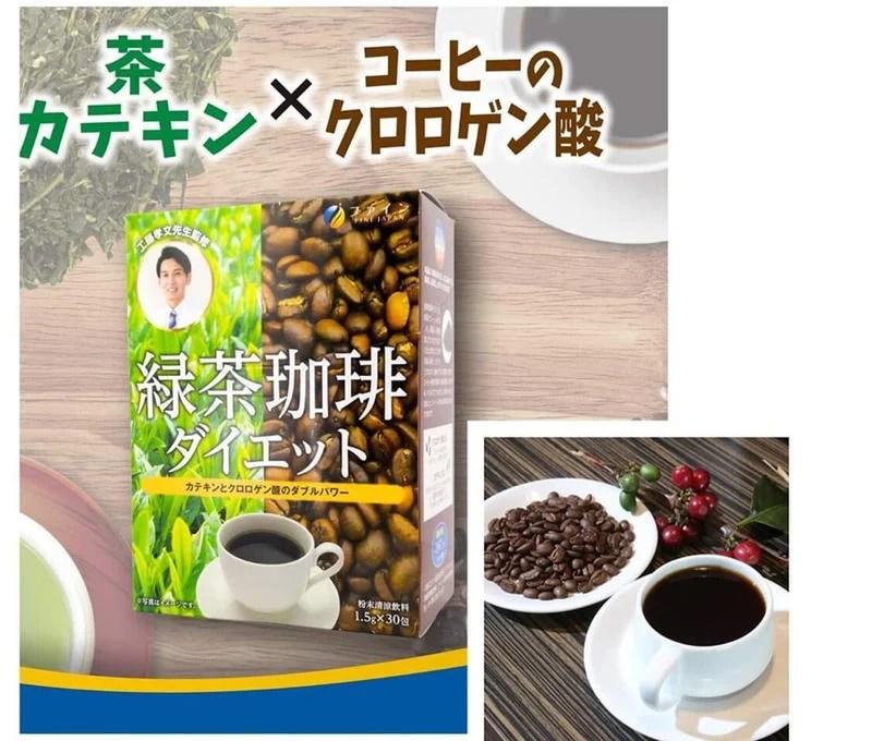【現貨】日本綠茶咖啡(30包入)工藤孝文 - 露天拍賣