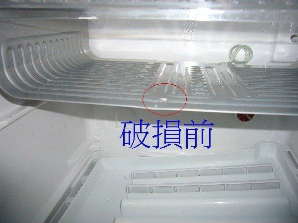 小冰箱破洞修理 搓破探漏焊補(灌冷媒 找漏) 修到好只要1300元哦! - 露天拍賣