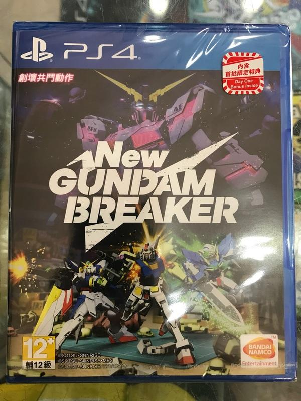 *PS4 新鋼彈創壞者 中文版 二手(全新)* - 露天拍賣