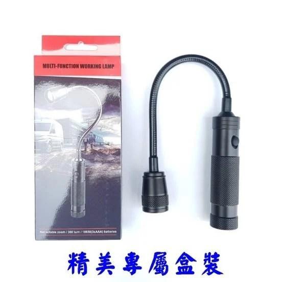 磁吸式LED軟管燈(LC388) 伸縮變焦 彎管燈 帶磁鐵 蛇燈 磁吸燈 維修燈 蛇管燈 手電筒 工作燈 - 露天拍賣