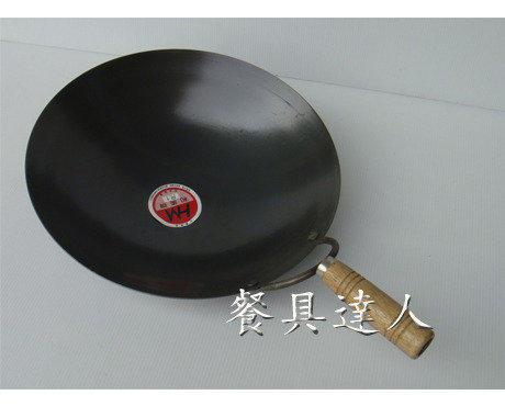 @@餐具達人** 【尺1單把木柄鐵鍋】中式黑鐵快炒鍋/快炒料理 迅速 的好幫手~ - 露天拍賣
