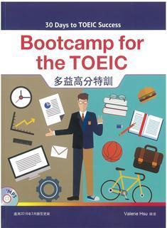 多益高分特訓 30 Days to TOEIC Success Bootcamp for the TOEIC +CD解答 - 露天拍賣
