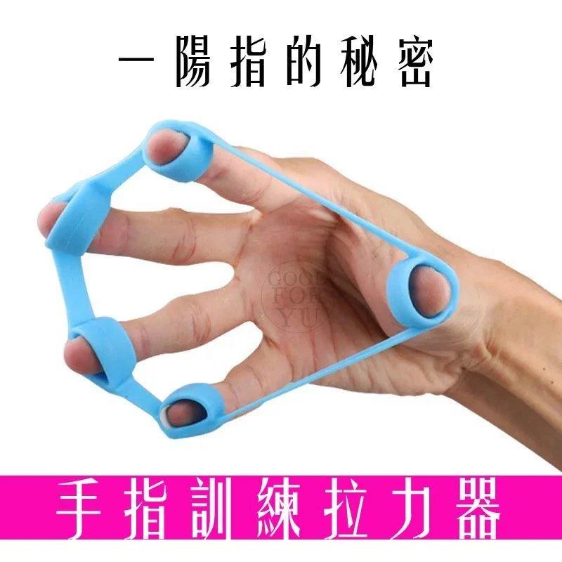 手指訓練器 握力器 鍛煉手力 手指力量 復健 康復訓練 器材 ...