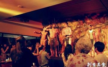 [凱恩斯] 日本正妹也愛去的 Tjapukai Aboriginal Cultural Park 哲布凱土著文化公園晚餐秀