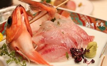 [佐渡] 生猛活蝦吃免驚的 山喜屋 両津やまきホテル
