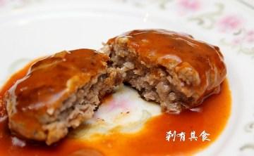 [新潟] 包肥餐好吃 還有現做可麗餅的 大倉飯店 (Hotel Okura Niigata)