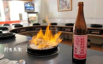[台中] 我的燒酒雞啊 好像一把火 阿里郎迷你火鍋