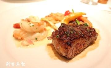 法森小館 | 台中法式料理 天心跟姚舜介紹過 cp值高的法式料理