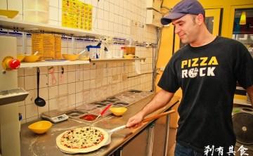 搖滾披薩 PIZZA ROCK|加拿大主廚帶來的披薩新風格,精誠路美食(2019菜單)