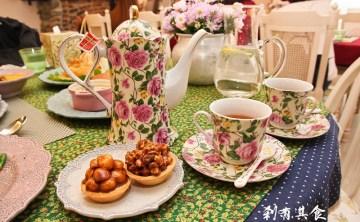 [台中] 可以跟甜點來場約會的夢幻甜點店 帕蒂COCO歡樂烘焙 聖誕雙人套餐預約中