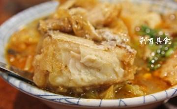 [嘉義] 沒有去阿里山。美食之旅(2) 紅到日本NHK都來報導的40年老店 林聰明沙鍋魚頭