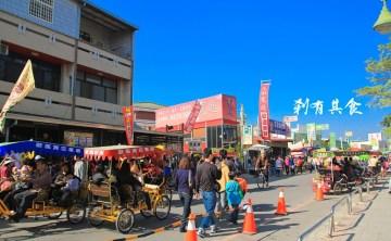 【田尾】 田尾公路花園 @ 田尾走春賞花之旅(2) 台灣最大花卉集散地 好吃又好逛