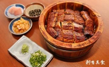 [台中] 鮨樂新品牌 一桶三種吃法的超好吃鰻魚飯 關東煮 一膳食堂ichizen