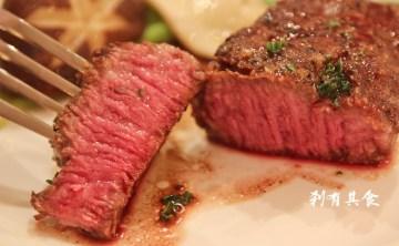 [台中] 隱藏在民宅的低調又好吃高檔法國料理  Le Gourmet時尚法國料理