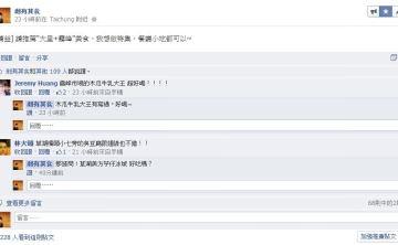 [台中] 大里霧峰美食 @ 網友推薦待吃名單總整理