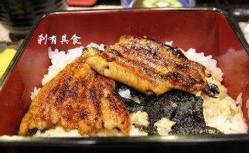 [台中] 光食 @網友激推的人氣日本料理,算好吃可是吃不飽