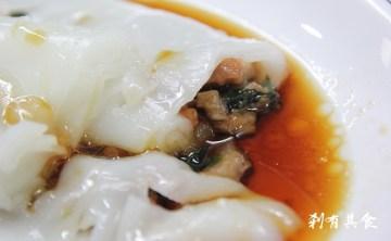 [台中] 江山海茶餐廳(北平店) @平價又好吃的茶餐廳,香港師傅(已歇業)