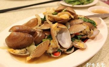 [高雄美食] 海慶海鮮料理 @新鮮又好吃 家庭公司聚餐好選擇