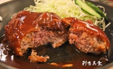 [台中/西區] 安西媽媽的家庭料理 @ 日本媽媽好味道,帥哥廚師有加分