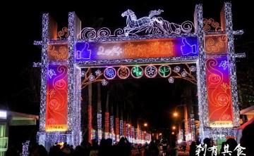 [情報] 2014台灣燈會及週邊美食攻略 (廣播檔)